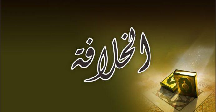 Muslim Paham Sejarah, Rindu Khilafah