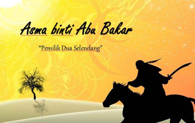 Asma binti Abu Bakar