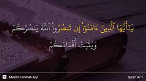 Kewajiban Membela Agama Allah. Tafsir QS. Muhamad Ayat 7