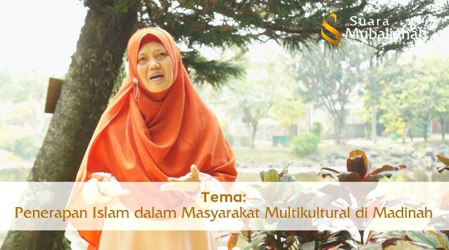Penerapan Islam dalam Masyarakat Multikultural di Madinah