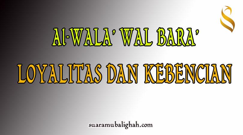 Al Wala' wal Bara'