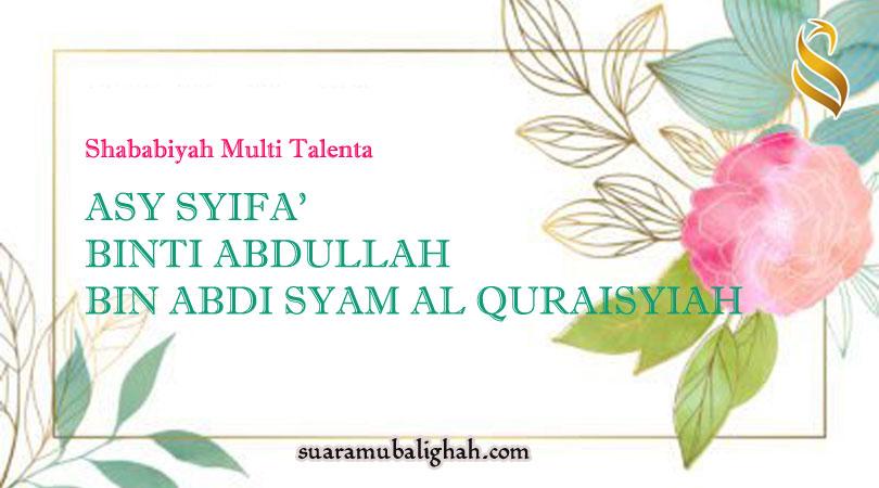 ASY SYIFA' BINTI ABDULLAH BIN ABDI SYAM AL QURAISYIAH AL ADAWIYAH,  SAHABIYAH YANG MULTI TALENTA