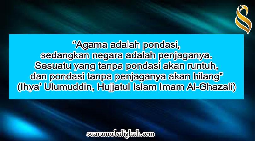 Pandangan Islam Tentang  Kesepakatan dan Musyawarah