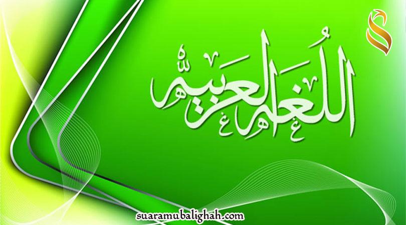 Bahasa Arab adalah Bahasa Islam