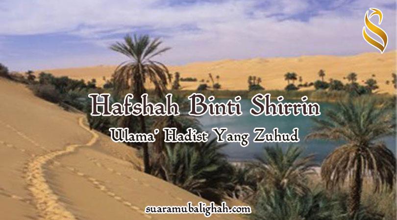 HAFSHAH BINTI SIRRIN, ULAMA HADITS DARI KALANGAN TABIIN YANG ZUHUD